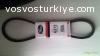 Vosvos Minibüs Alternatör Fan Kayış